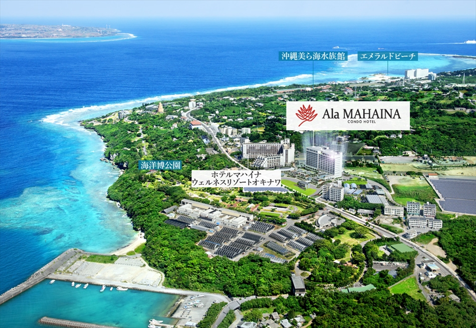 「沖縄美ら海水族館」は車で5分/「海洋博公園」まで徒歩3分