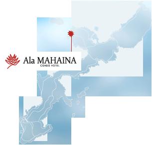 Ala MAHAINA