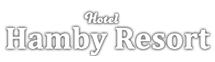 ホテルハンビーリゾート