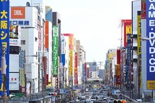 日本橋でんでんタウン