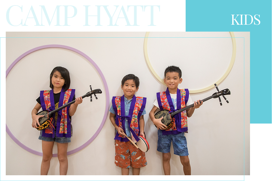 CAMP HYATT KIDS