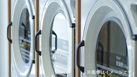 コインランドリー,敷地内に格安有料コインランドリー(洗濯機・乾燥機)有り※ご利用料金(8分で100円)※